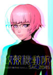 Ghost In The Shell SAC_2045 Anime Character Design 10