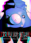 Ghost In The Shell SAC_2045 Anime Character Design 9