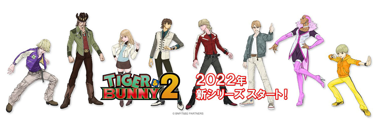 Tiger And Bunny 2 Characters