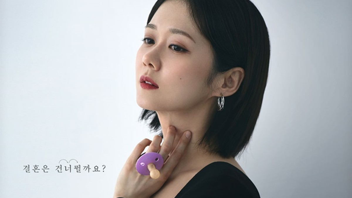 Jang Nara character poster in Oh My Baby