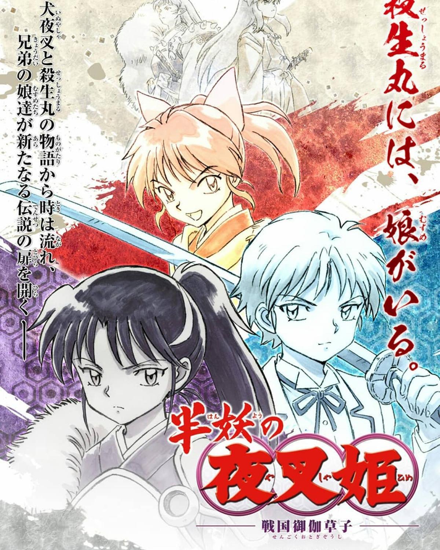 Yashahime Anime