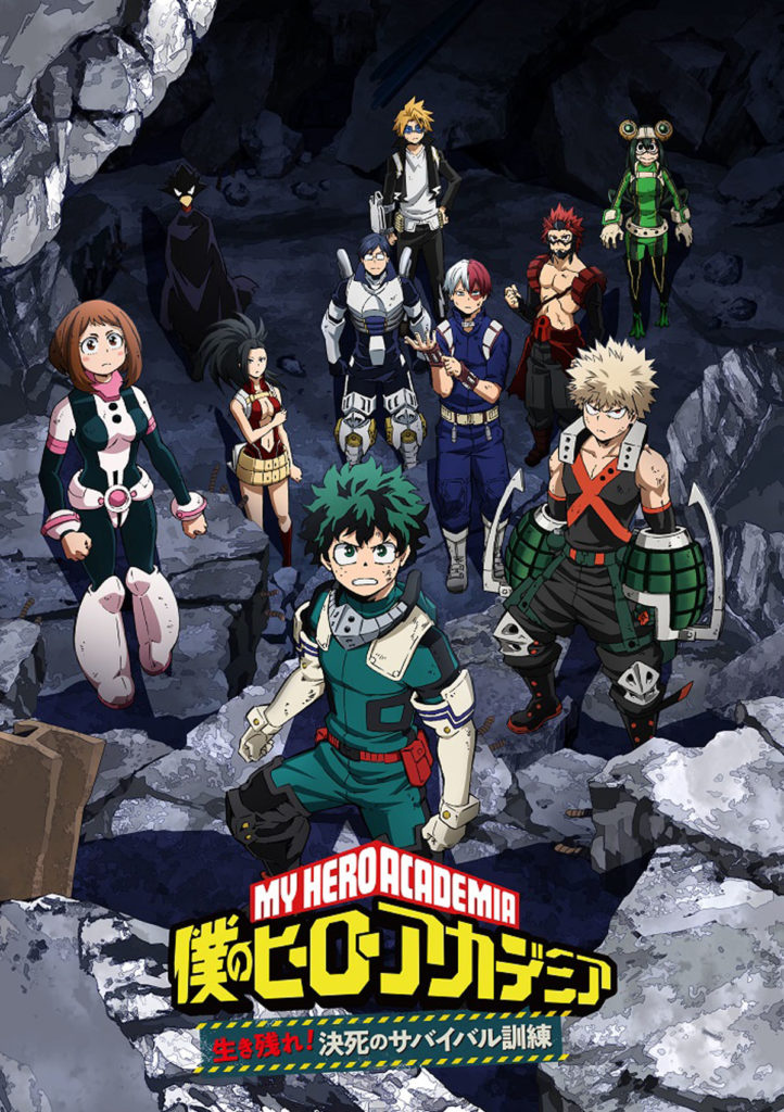 Boku no Hero Academia OVA Art