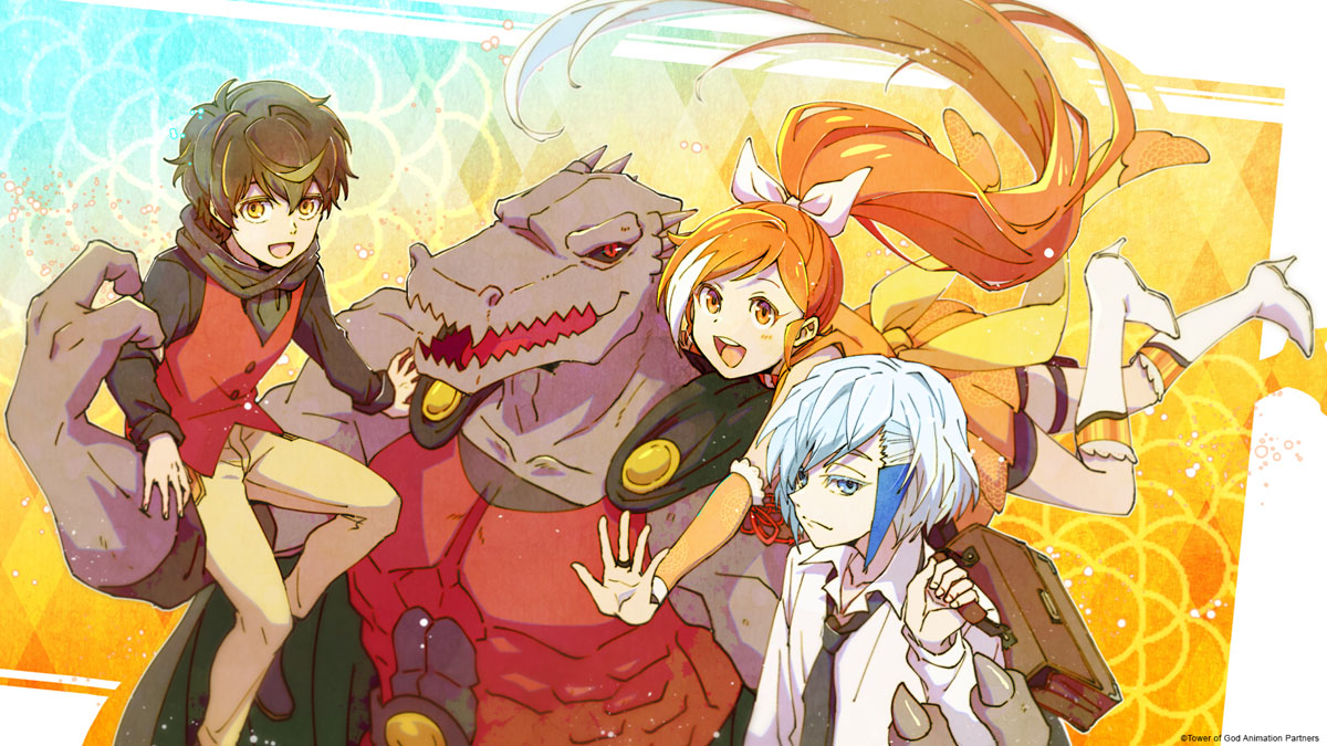 Tower Of God Anime