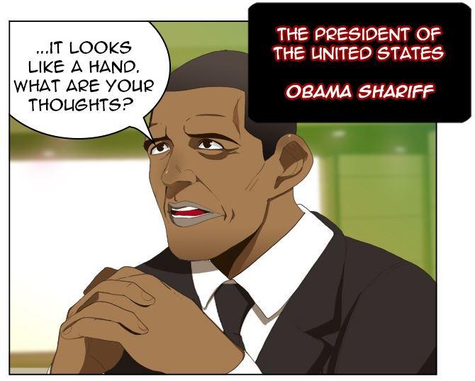 Barack Obama God Of High School