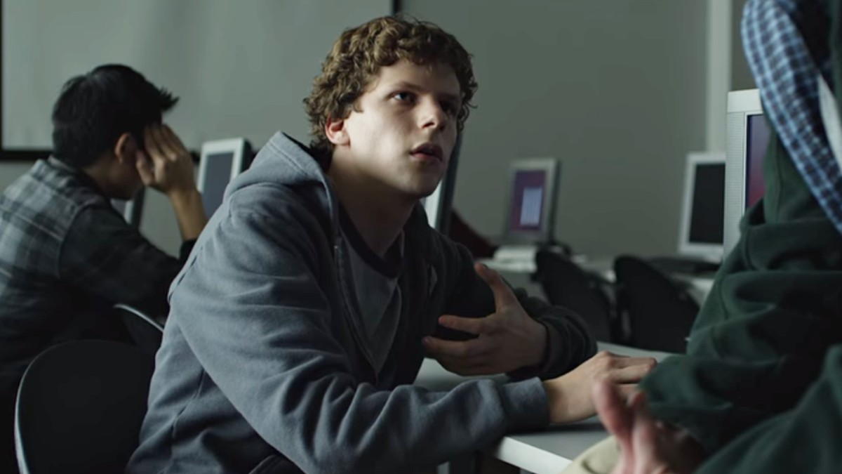 A shot from The Social Network