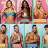 CBS has announced the new crops of Love Island singles looking for the one.