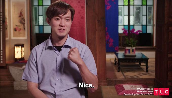 Jihoon saying yes