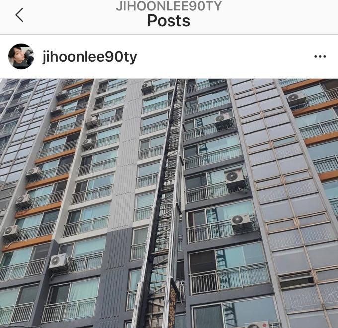 Jihoon Lee is moving