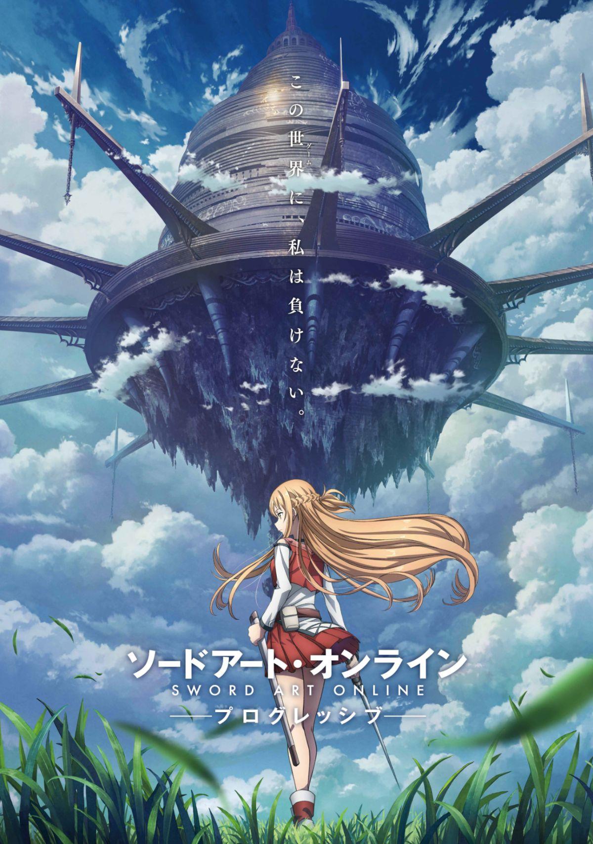 SAO: Progressive Anime