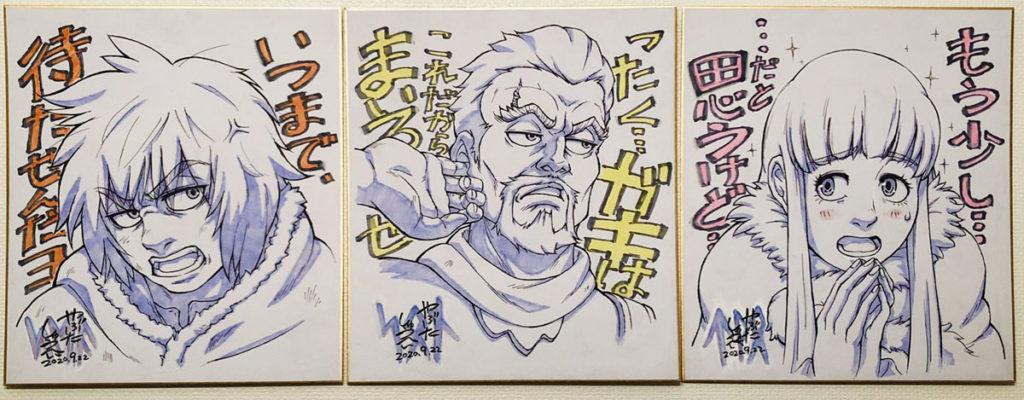 Vinland Saga Shuhei Yabuta