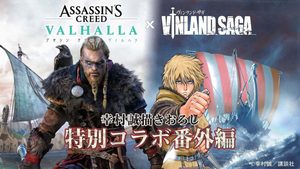 Assassins Creed Vinland Saga