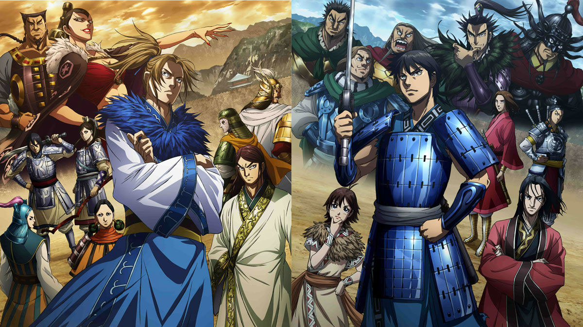Kingdom Anime