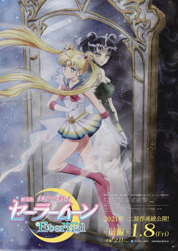 Sailor Moon Crystal Movie