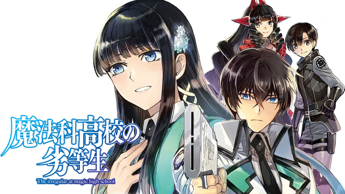 Mahouka Light Novels