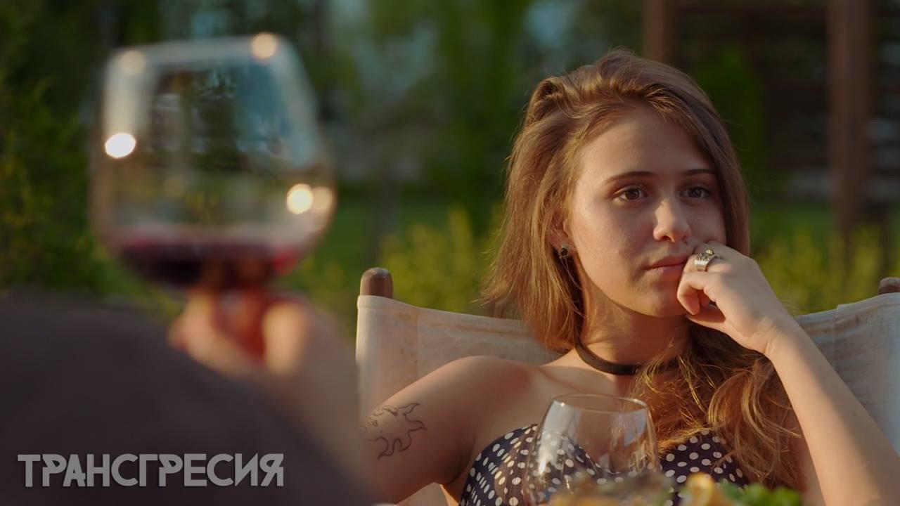 Maria Bakalova in Transgression