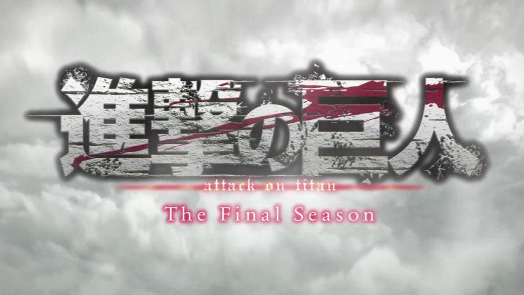 Shingeki no Kyojin Final Season