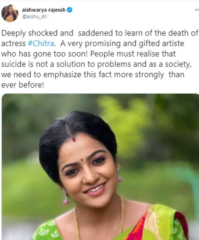 Rajeesh tweeted tribute to Chitra