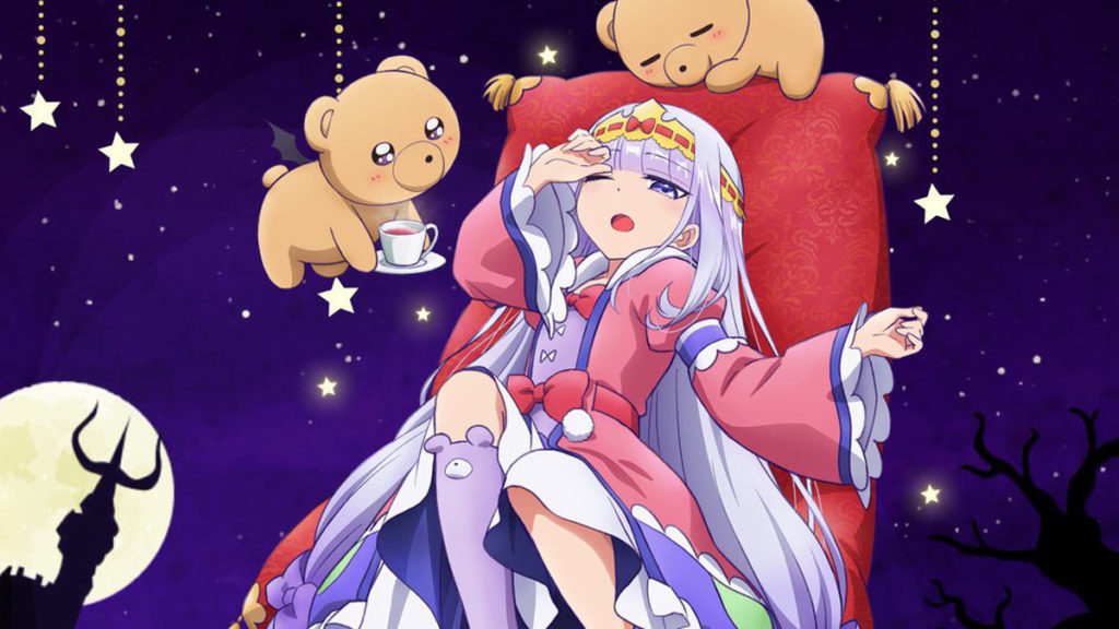 Sleepy Princess Anime
