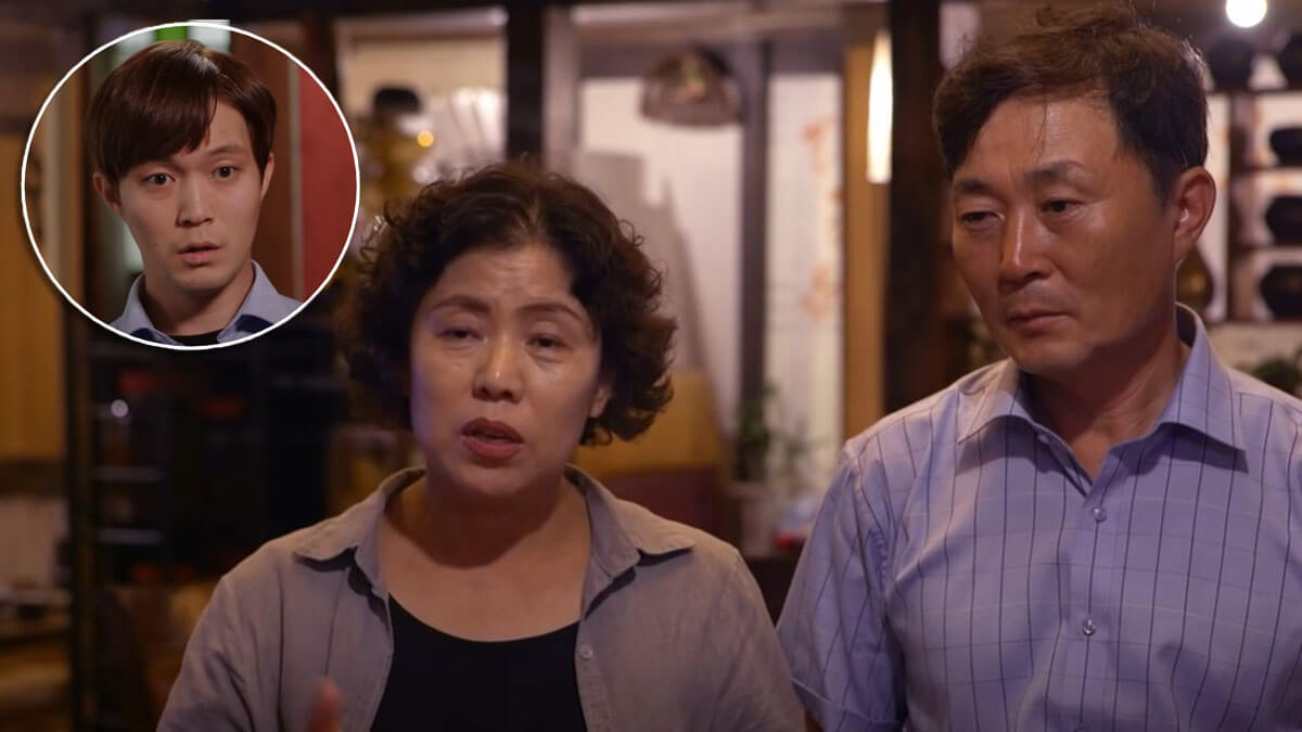 90 Day Fiance: Jihoon Lee - Jung Lee-