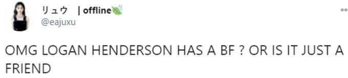 Fan asks if Logan Henderson has a boyfriend