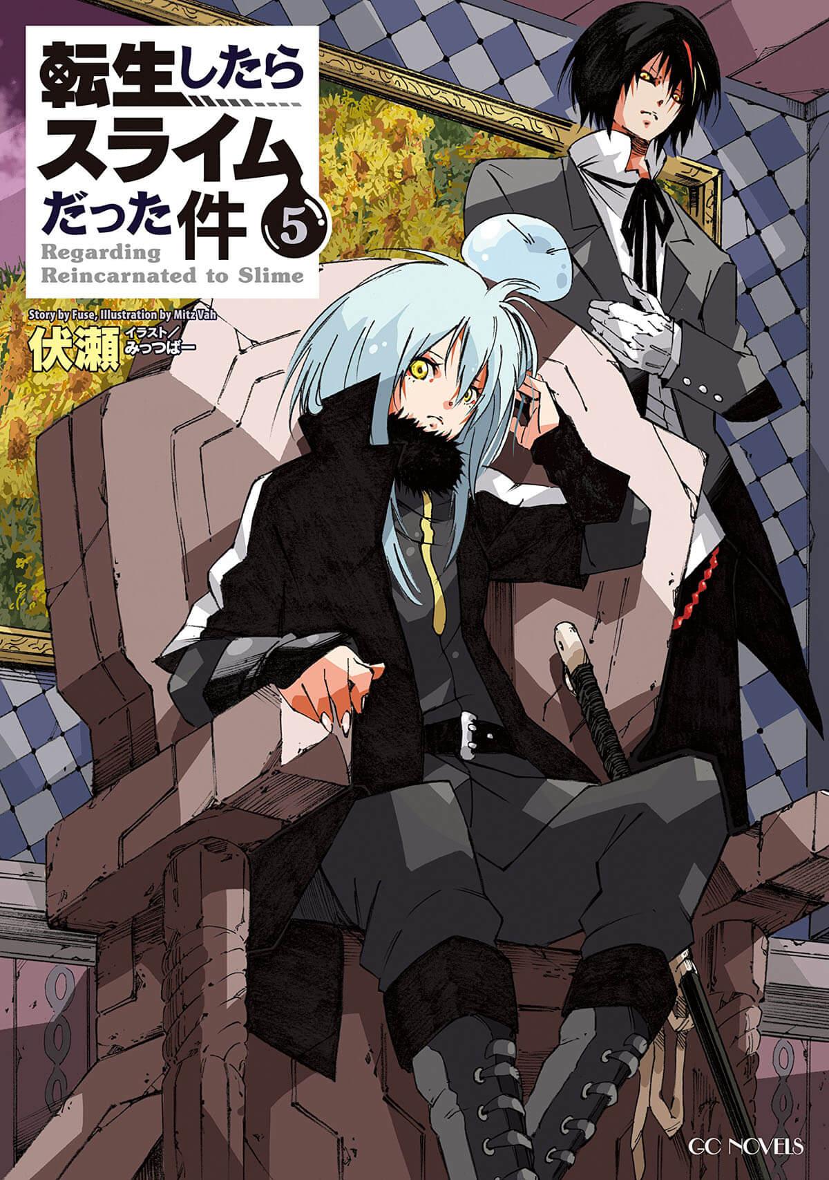 TenSura Volume 5