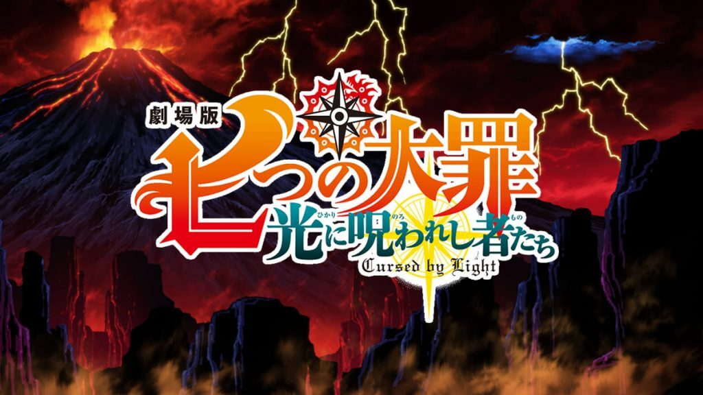 The Seven Deadly Sins: Cursed by Light release date: New Nanatsu no Taizai  movie 2 sequel in Summer 2021