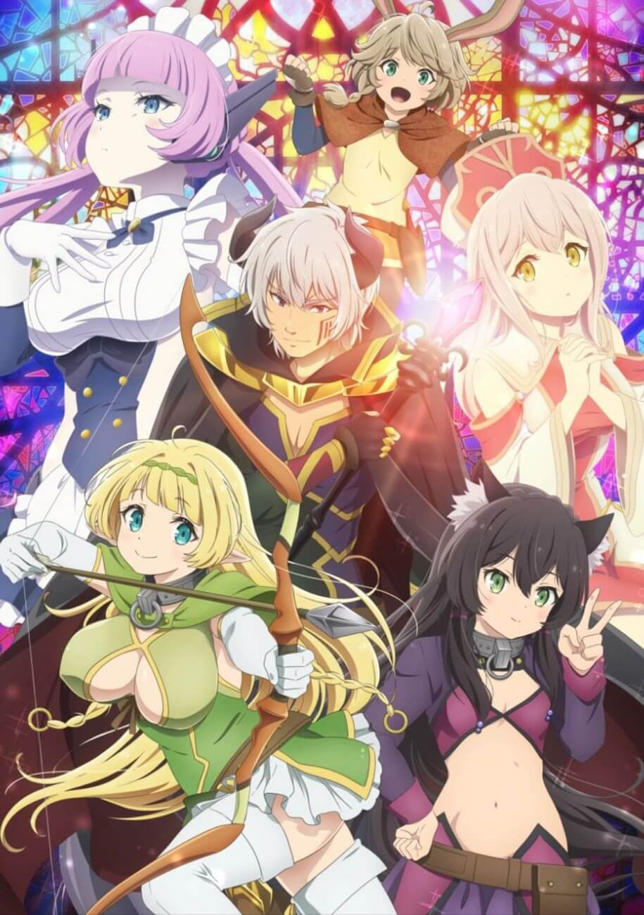 How NOT to Summon a Demon Lord Omega Anime