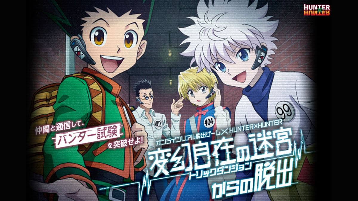 Hunter X Hunter Escape Room Game