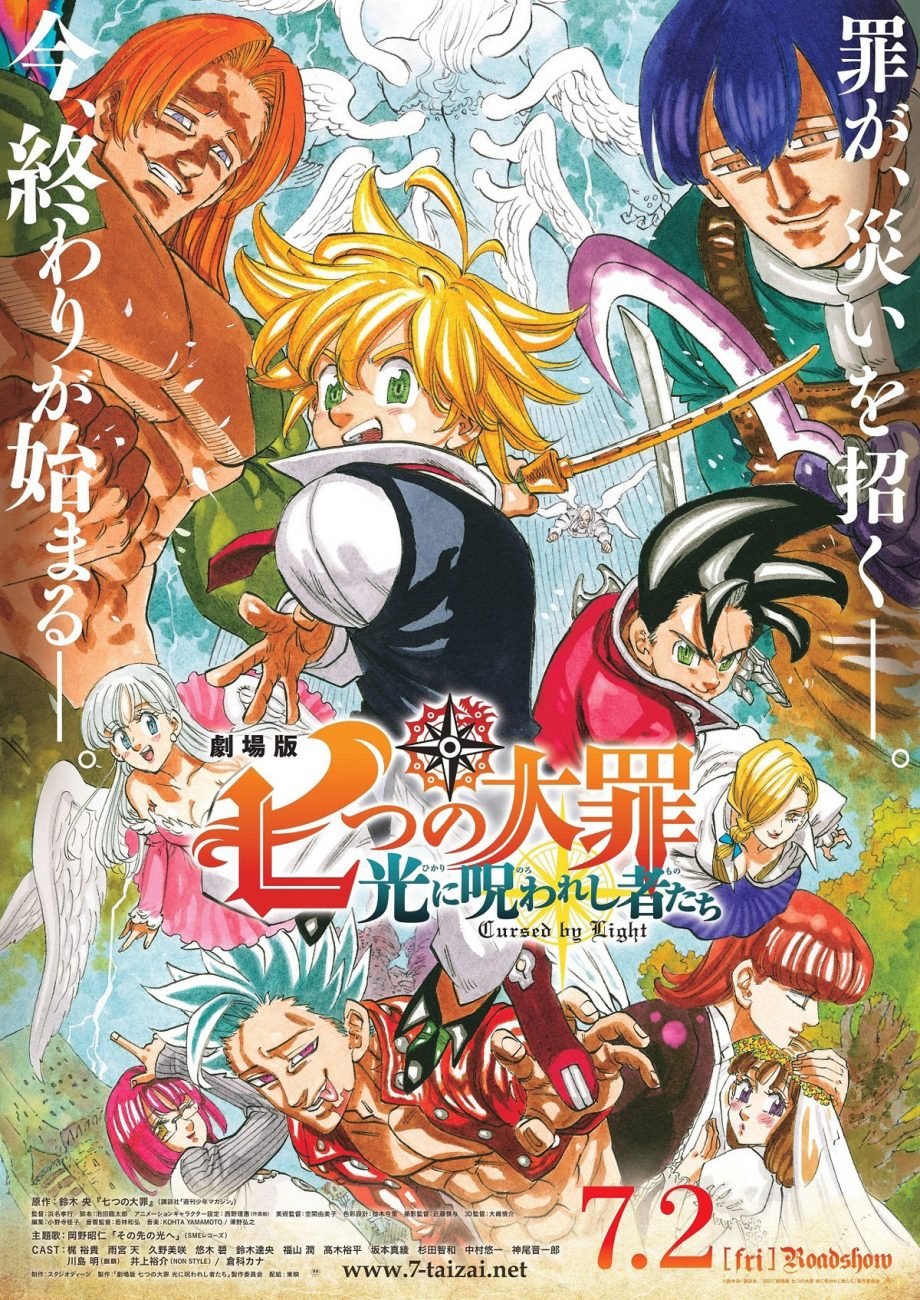 The Seven Deadly Sins Movie 2
