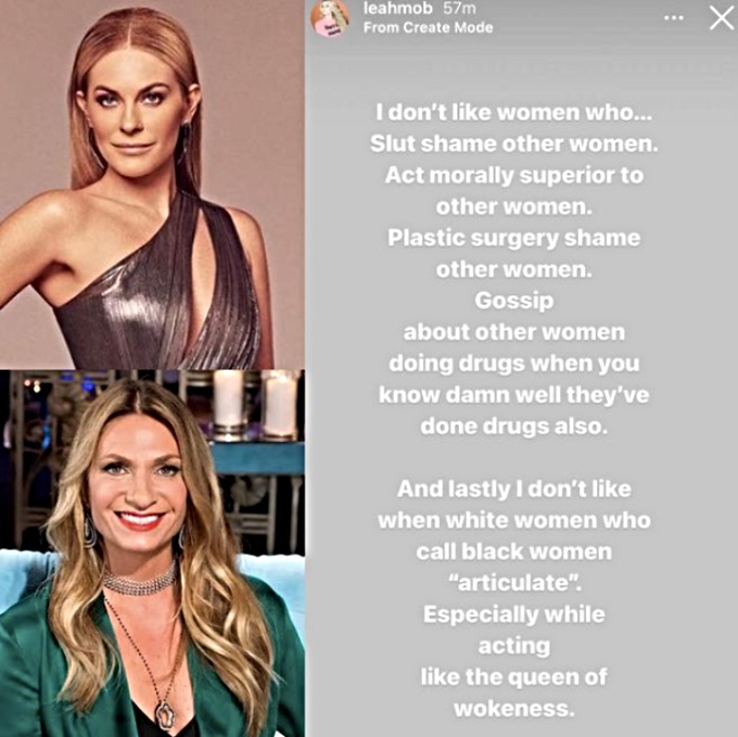 RHONY star Leah McSweeney shares message amid rumored feud with Heather Thomson