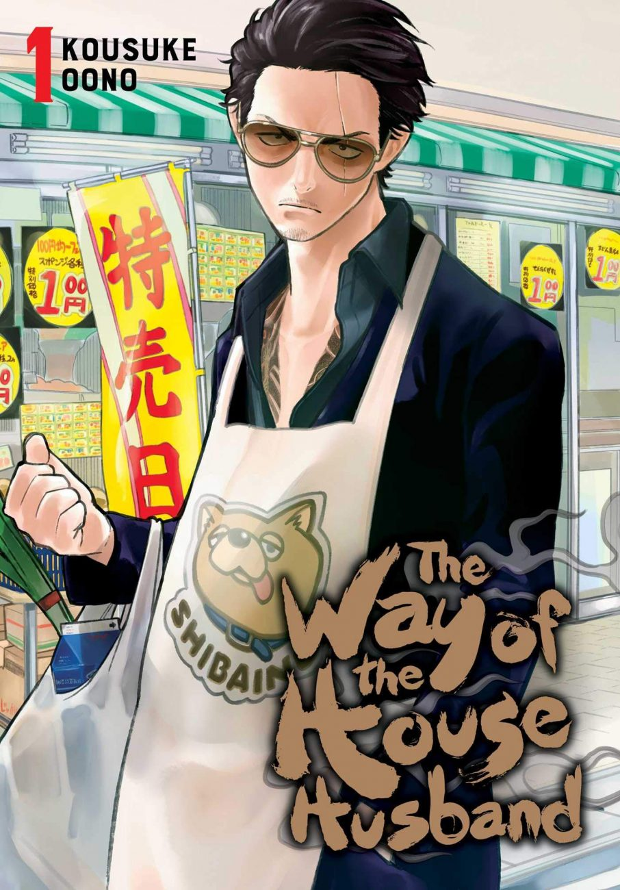 The Way of the Househusband Manga