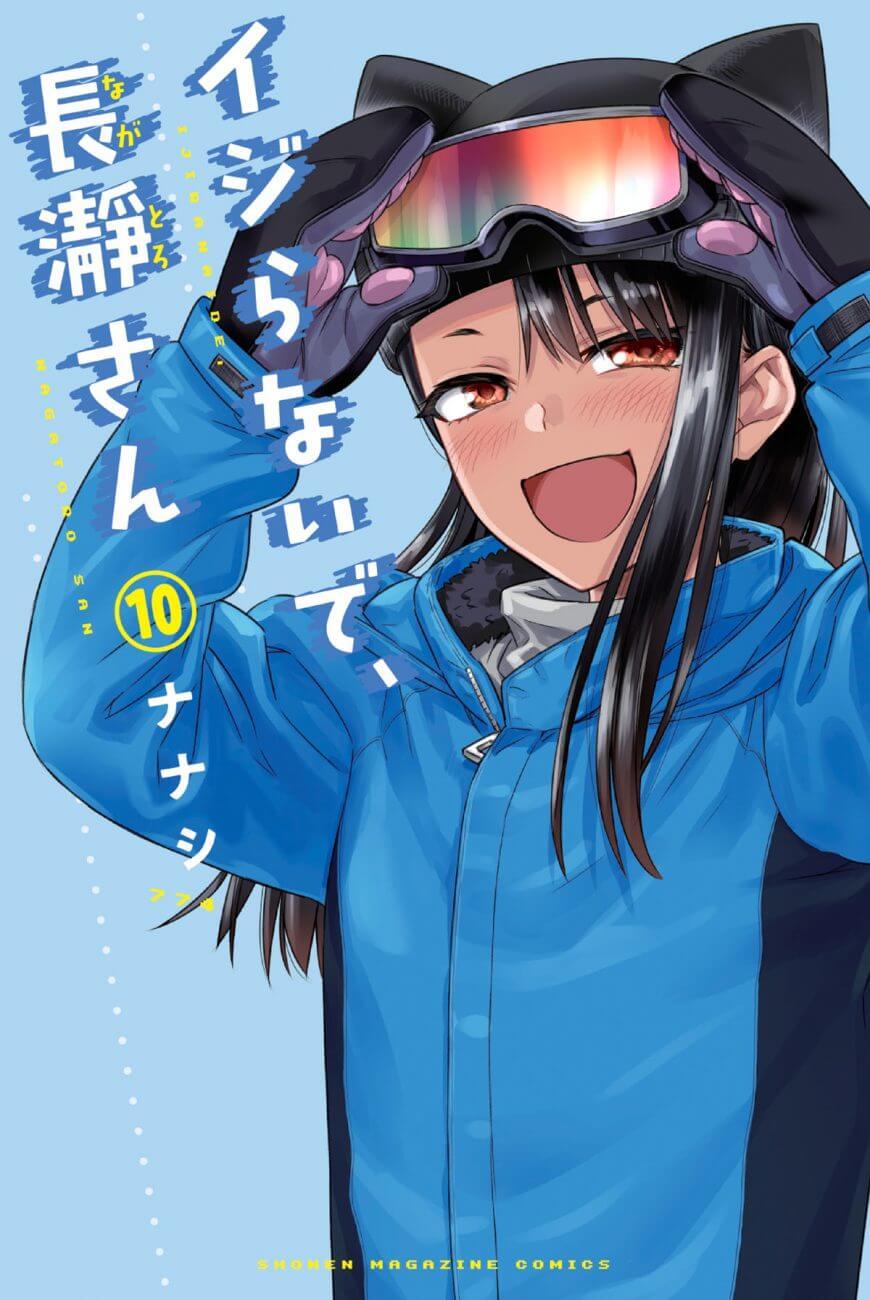 Don't Toy with Me, Miss Nagatoro Volume 10