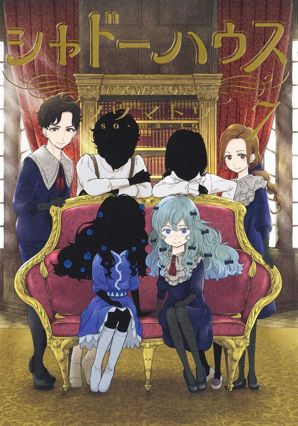 Shadows House Manga Volume 7