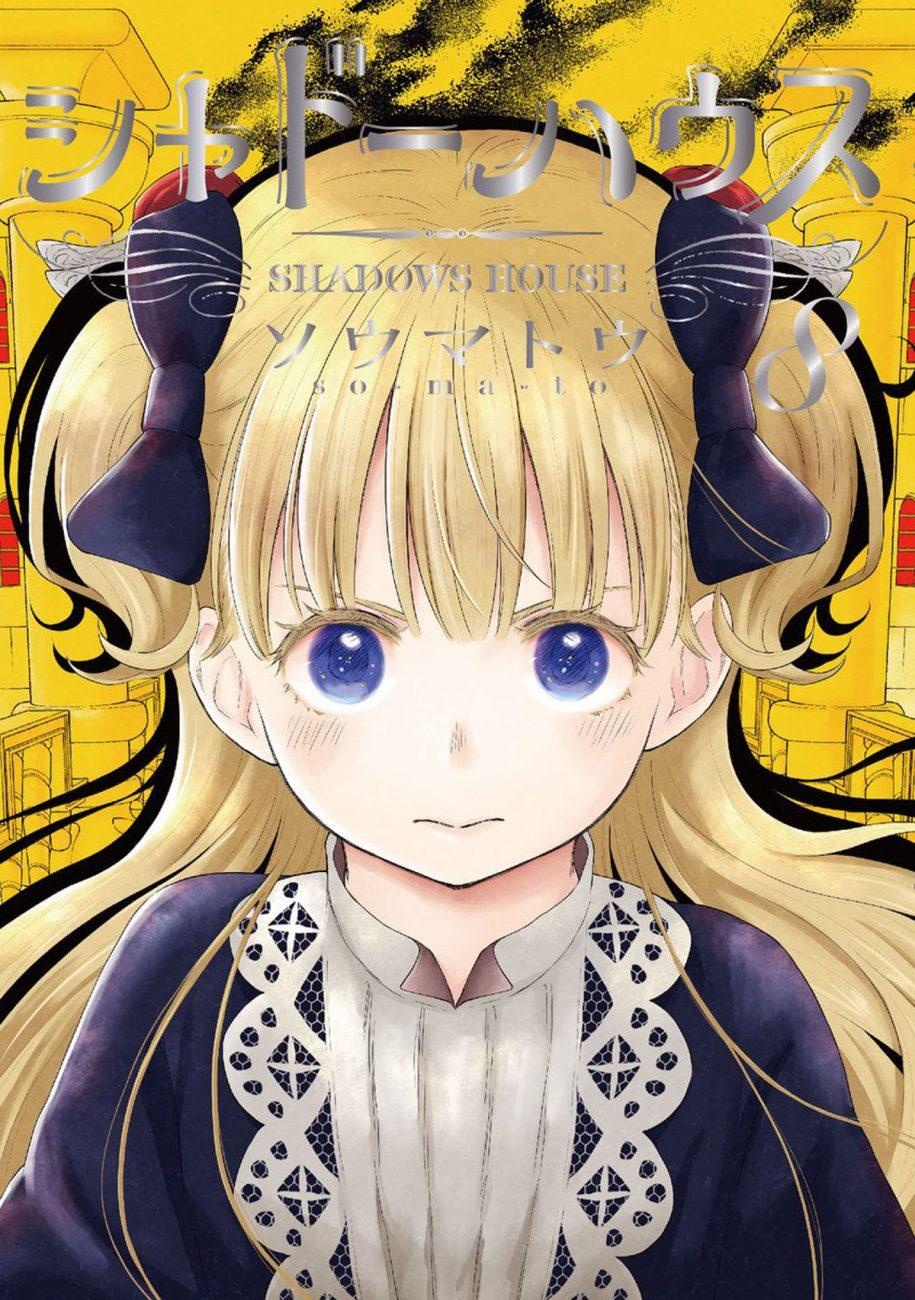 Shadows House Manga Volume 8