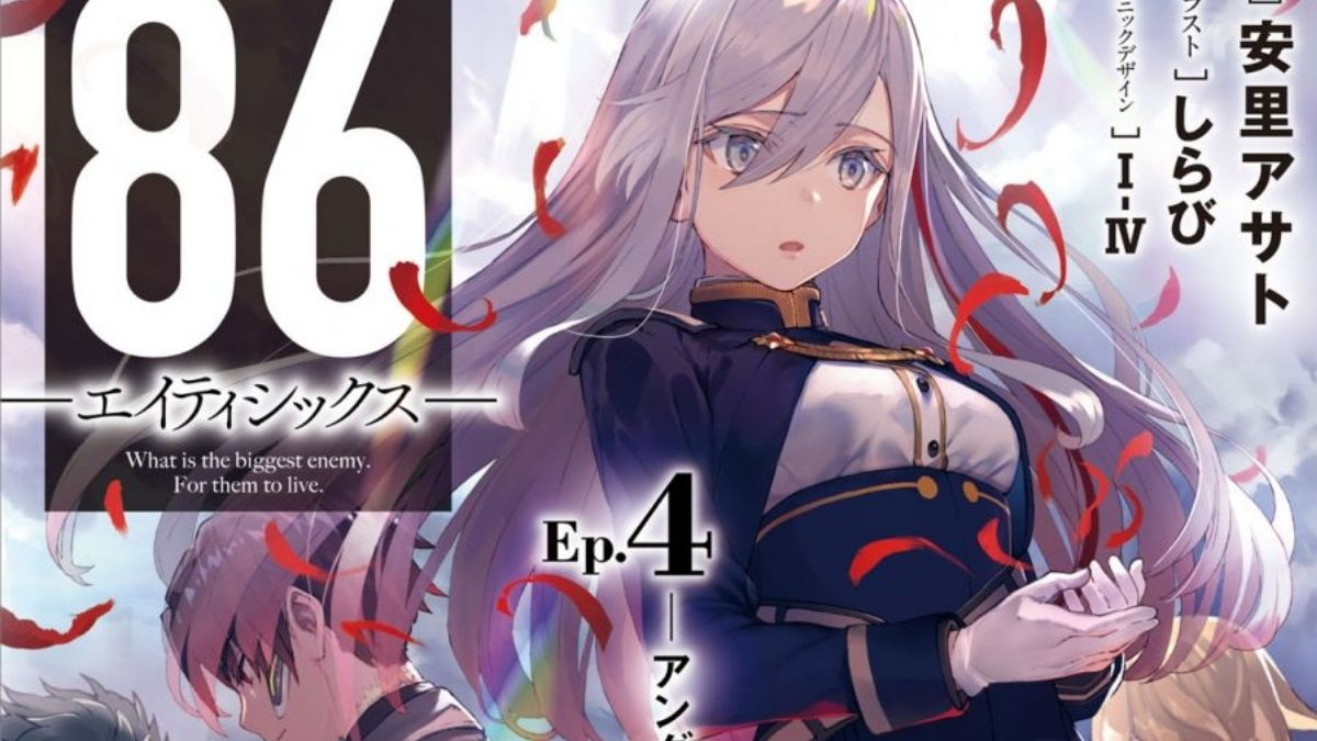It's predicted that the 86 Season 2 anime TV series will pick up the story again with light novel 86 Eighty-Six Volume 4.