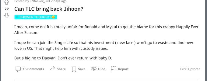 Reddit feed showing fans want Jihoon on the show.