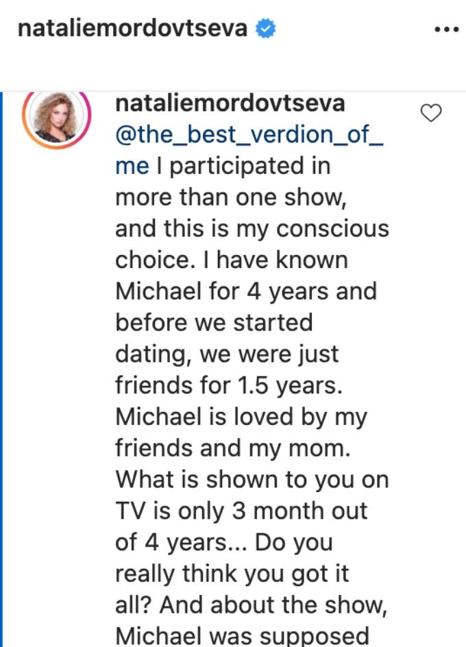 Screenshot of Natalie